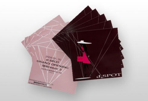 Business and invitation cards